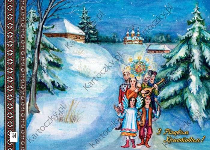 Kartoczky details about card 13 ukrainian card 13 m4hsunfo