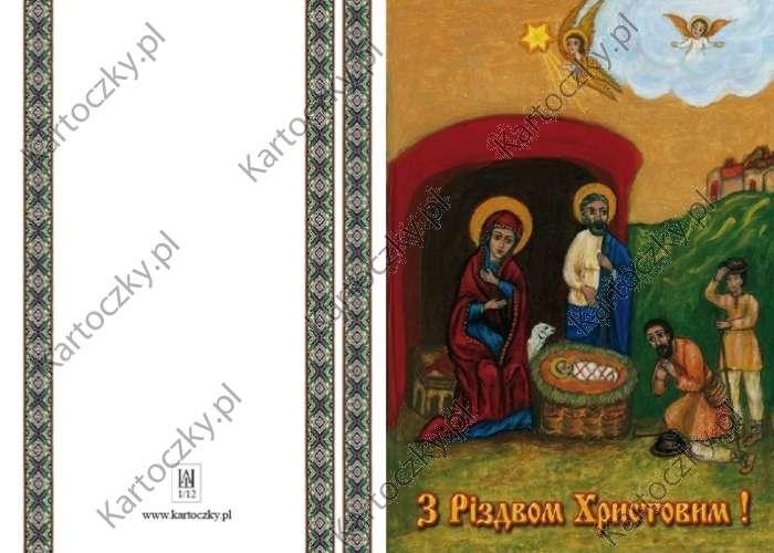 Ukrainian Easter Cards