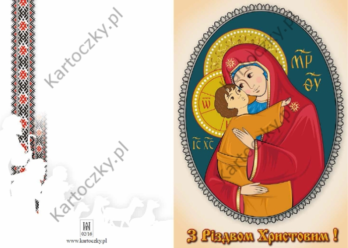 Kartoczky details about card 78 ukrainian card 78 m4hsunfo