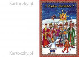 Ukrainian Christmas Card - Christmas Cards Ideas