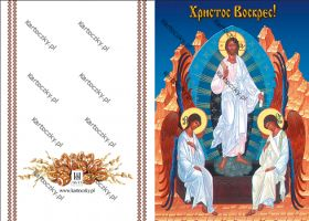ukrainian easter card 74